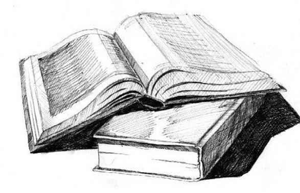 по госту список литературы: