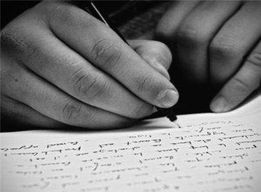 Как написать диссертацию самому В частности профессионалы рекомендуют день тратить на изучение литературы а вечер на написание черновых вариантов глав диссертации