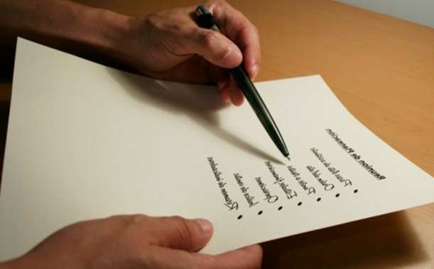 Диссертация Список диссертаций