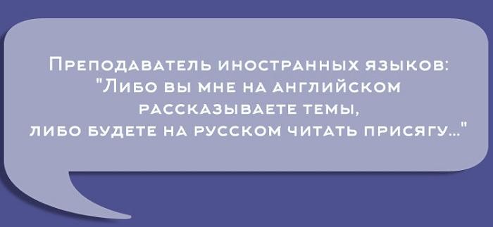 Блог компании Предметика Как правильно оформить цитаты и сноски в  В этом случае текст цитируемого объекта набирается меньшим шрифтом выделяется в отдельный абзац и его границы обозначаются большими отступами