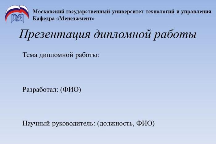 Программу чтобы делать презентации microsoft office