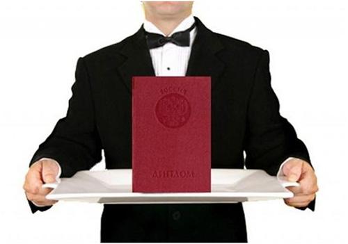 Защита и предзащита Как написать доклад к диплому